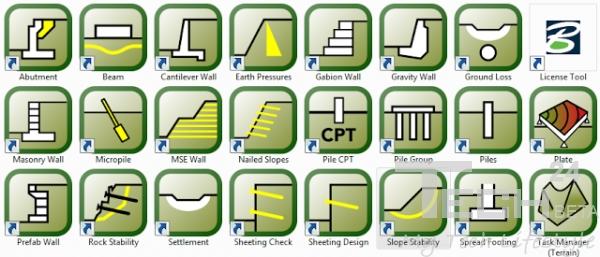 Phần mềm GEO 5 giải quyết các bài toán địa kỹ thuật