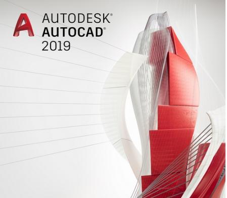 AutoCAD 2019 tăng cường hiệu suất gấp đôi, download bản full tại đây